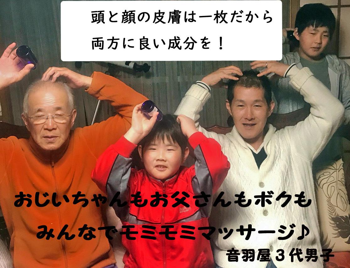 紅花オールスキンローション「福」~FUKU♪FUKU幸せお肌にな~れ!