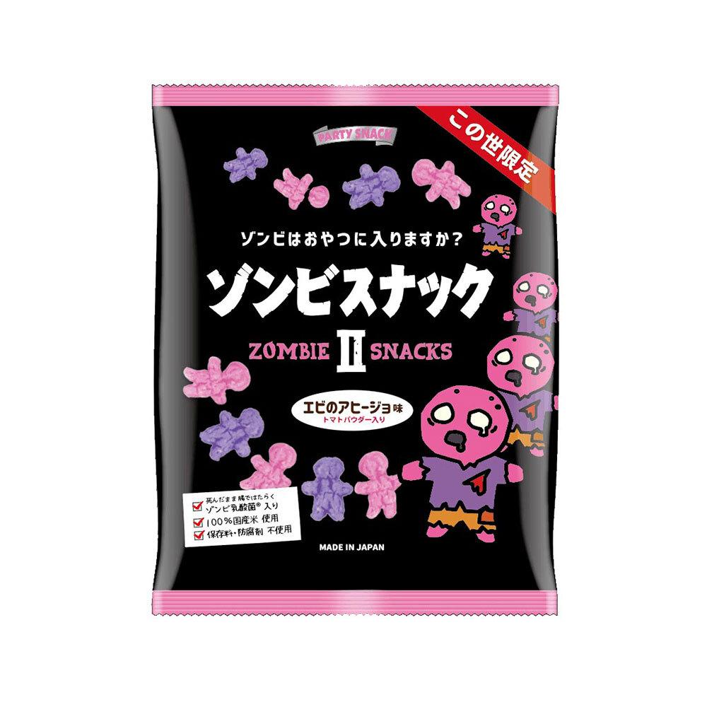 ゾンビスナック2 ピンク&紫 エビのアヒージョ味