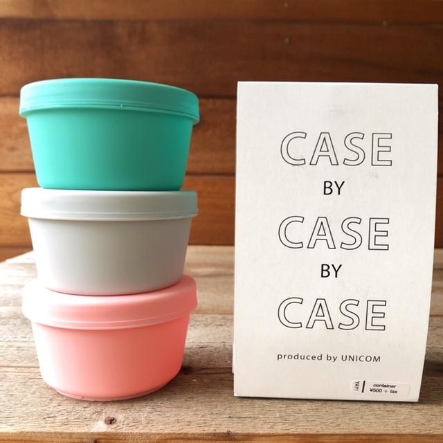 CASE BY CASE BY CASE 保存容器 お弁当箱 小物入れ タッパー (XS) Polaris