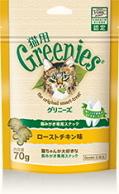 歯磨きスナック猫用グリニーズ(ローストチキン)70g