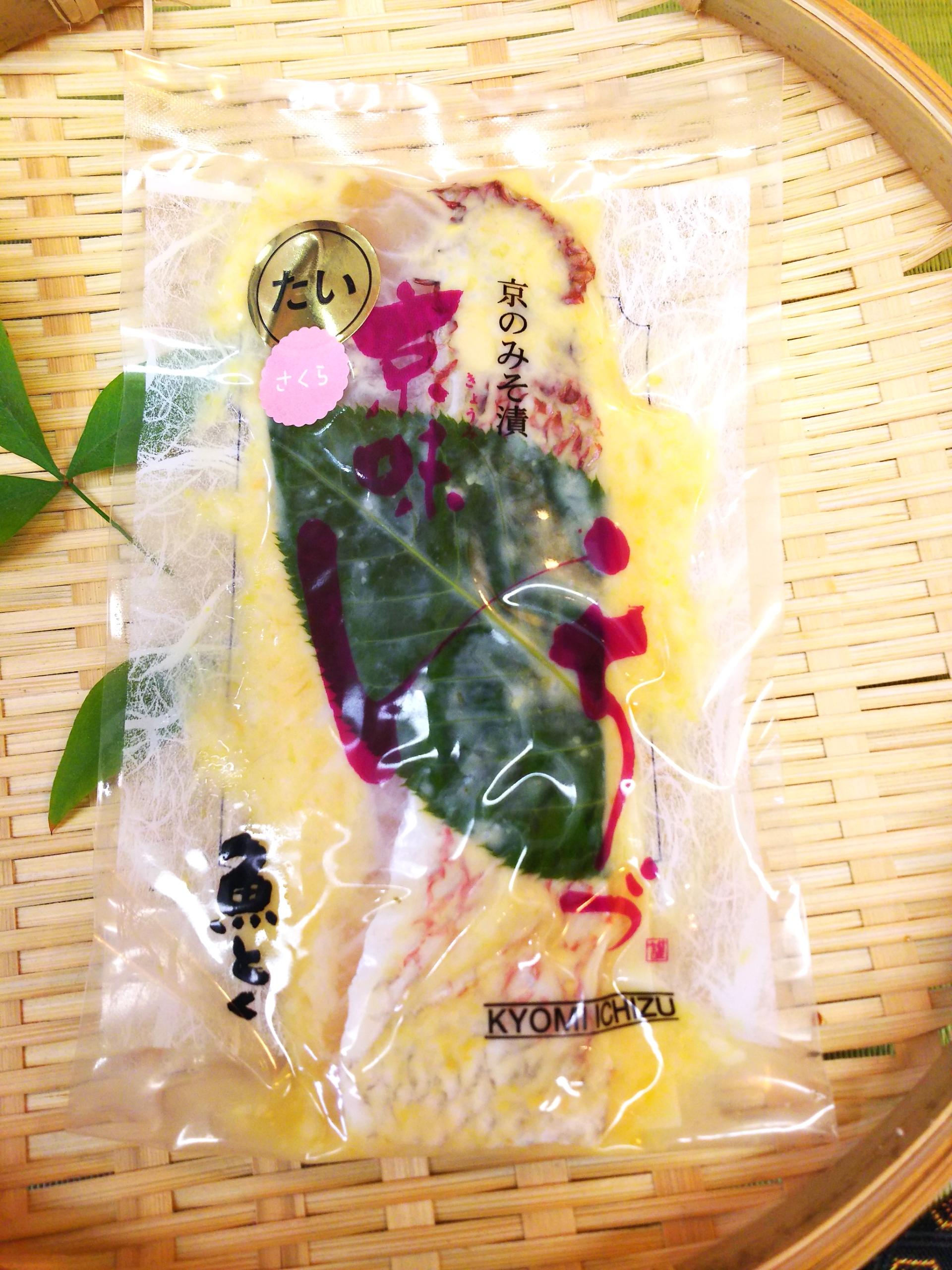 たい 桜風味西京漬け
