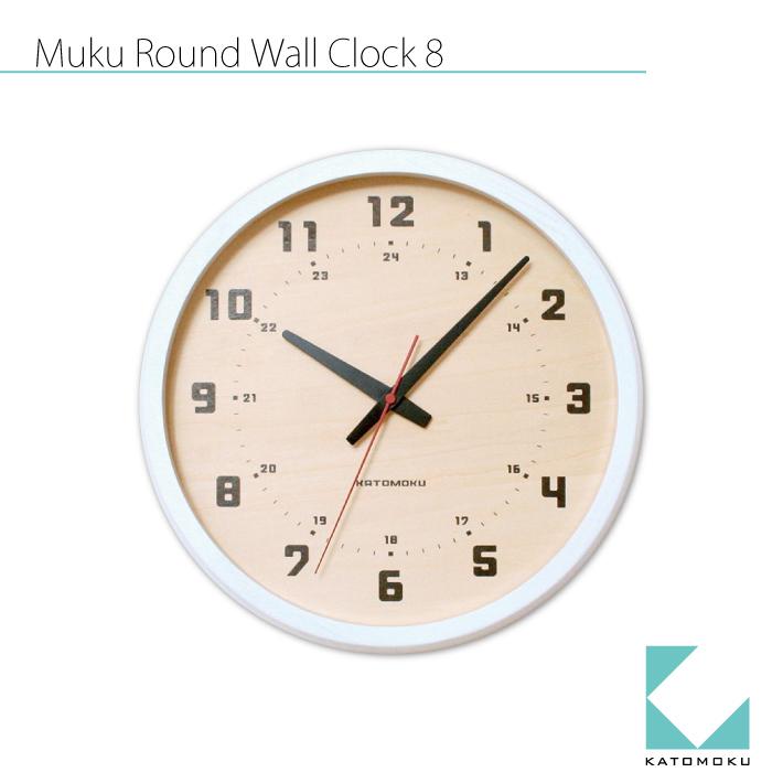 KATOMOKU muku round wall clock 8 km-81W