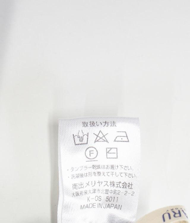 NARU ナル ランダムリブ14G太ピッチ前後2WAYニット (品番630700)