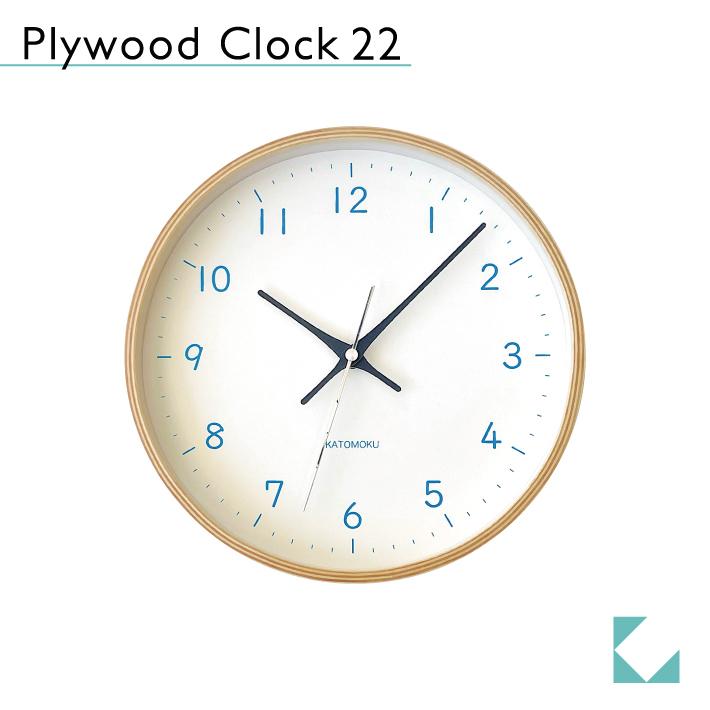 KATOMOKU plywood clock 22 km-121LB 掛け時計