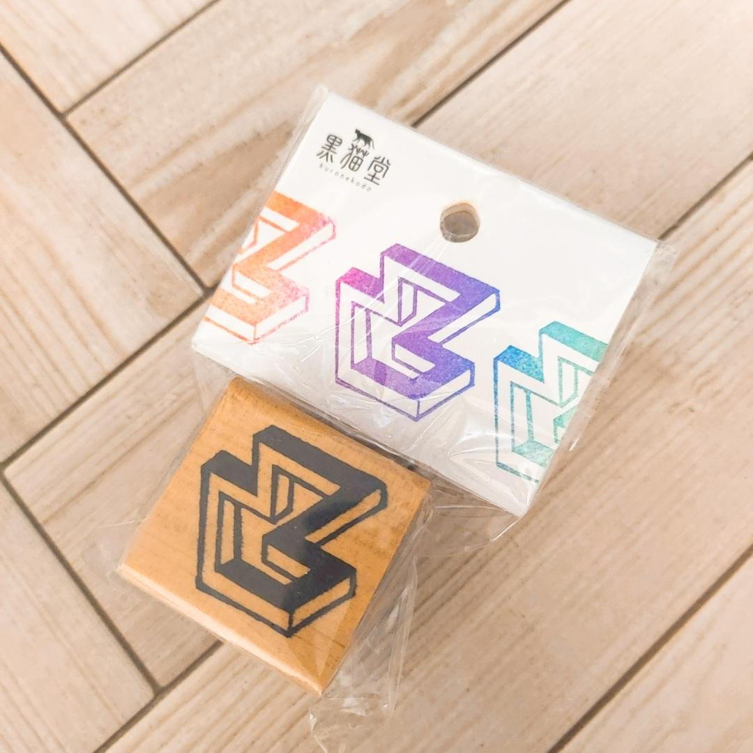 【在庫限り】幾何模様3