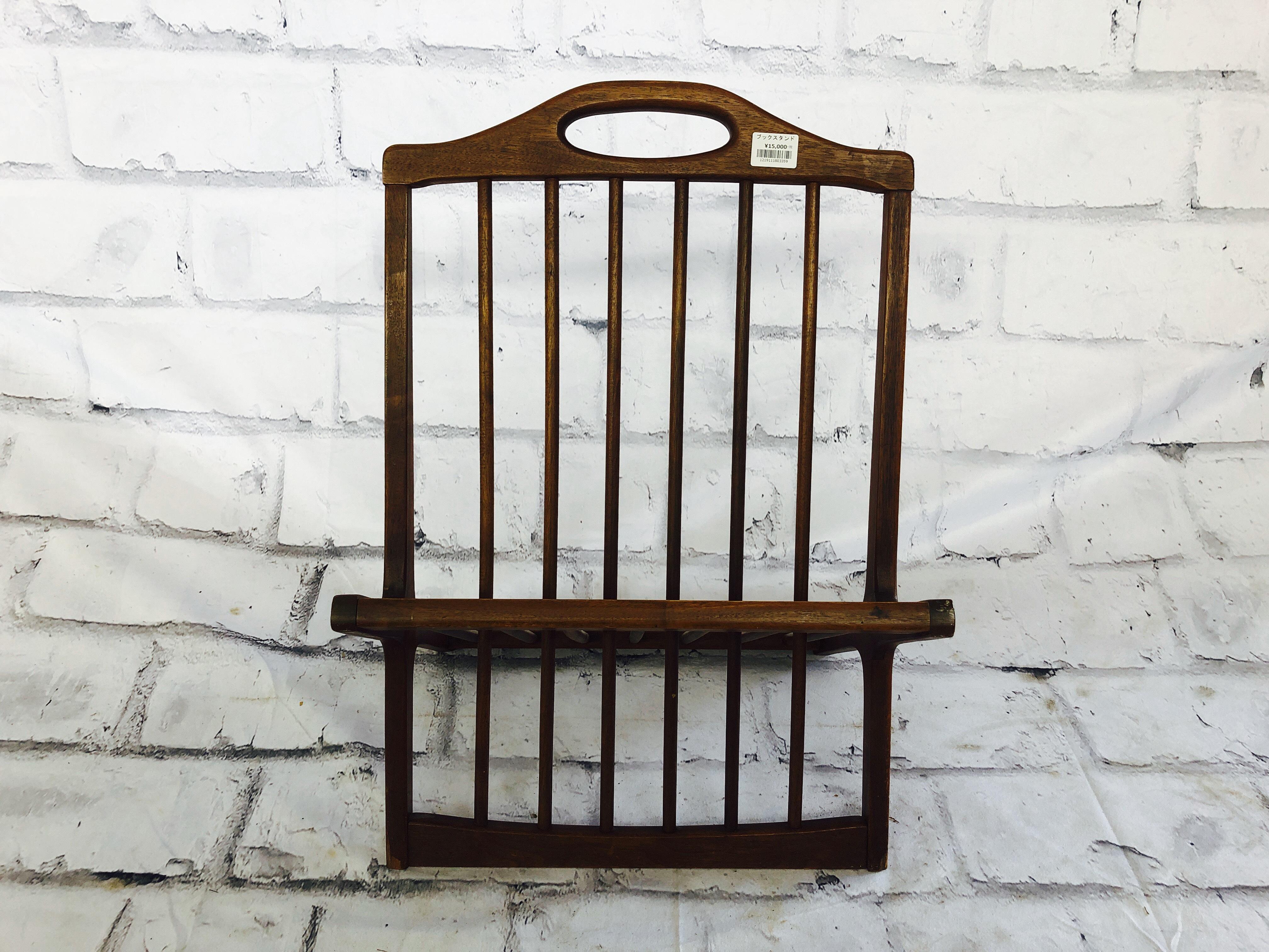 品番3359 ブックスタンド 木製 本立て ブックエンド インテリア
