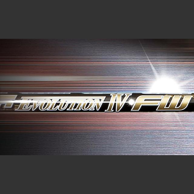 フジクラ Speeder EVOLUTION Ⅳ FW用シャフト