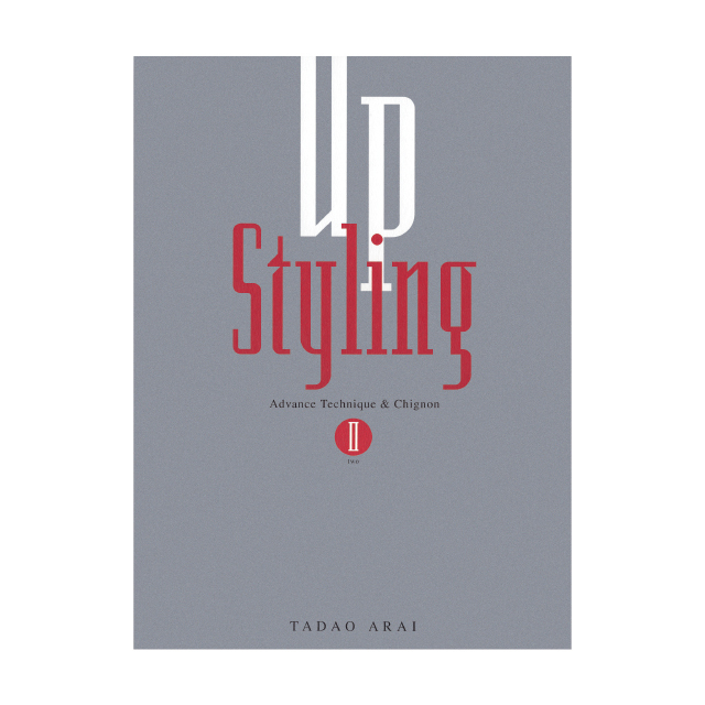 UP STYLING Ⅱ
