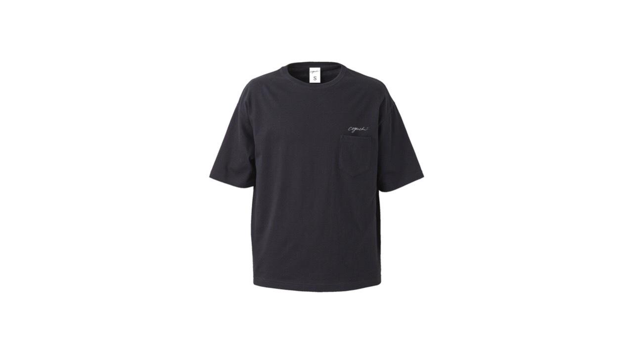 1991 big Tshirt (BLK)