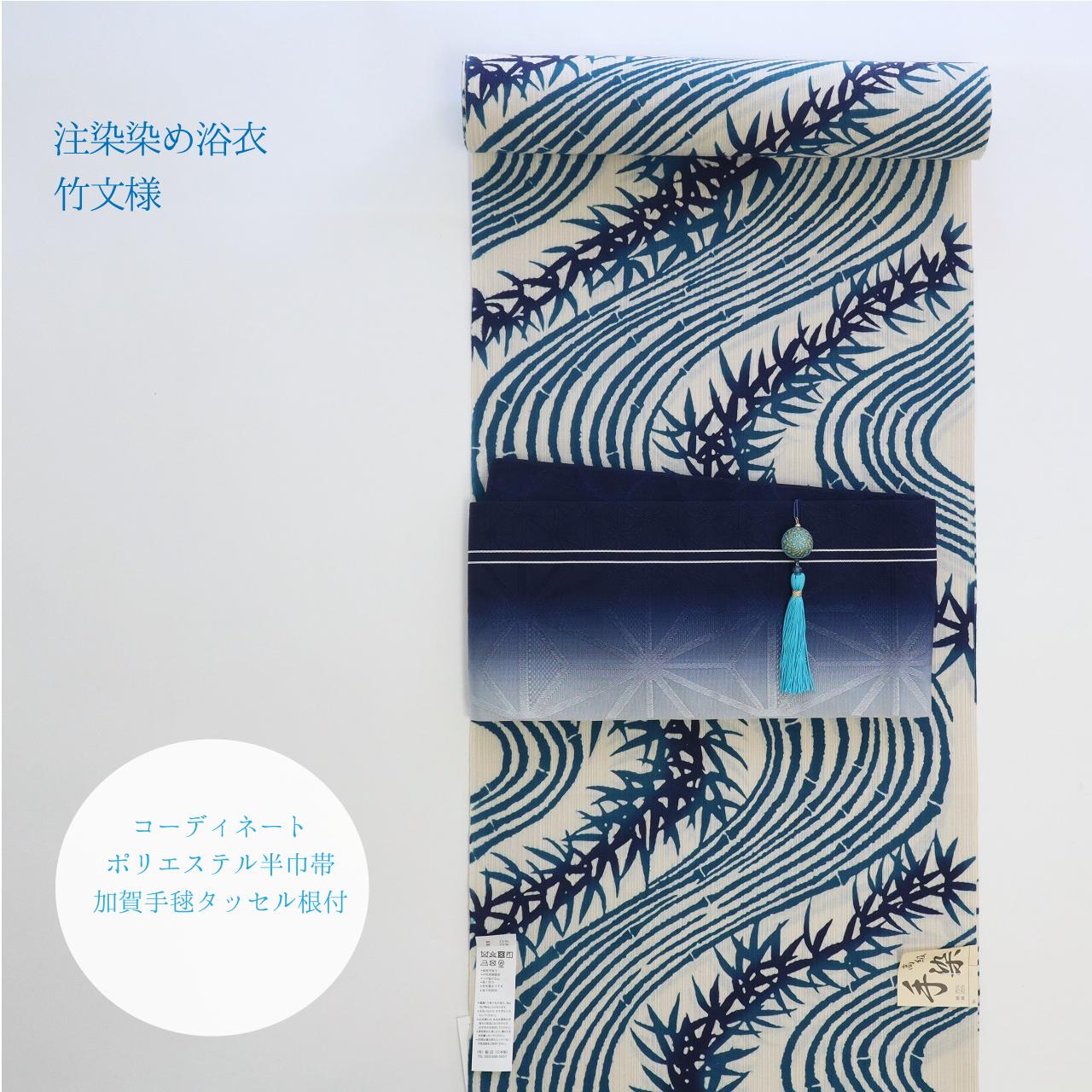 【ゆかた 浴衣 反物】竹文様 青 注染染め 綿麻浴衣