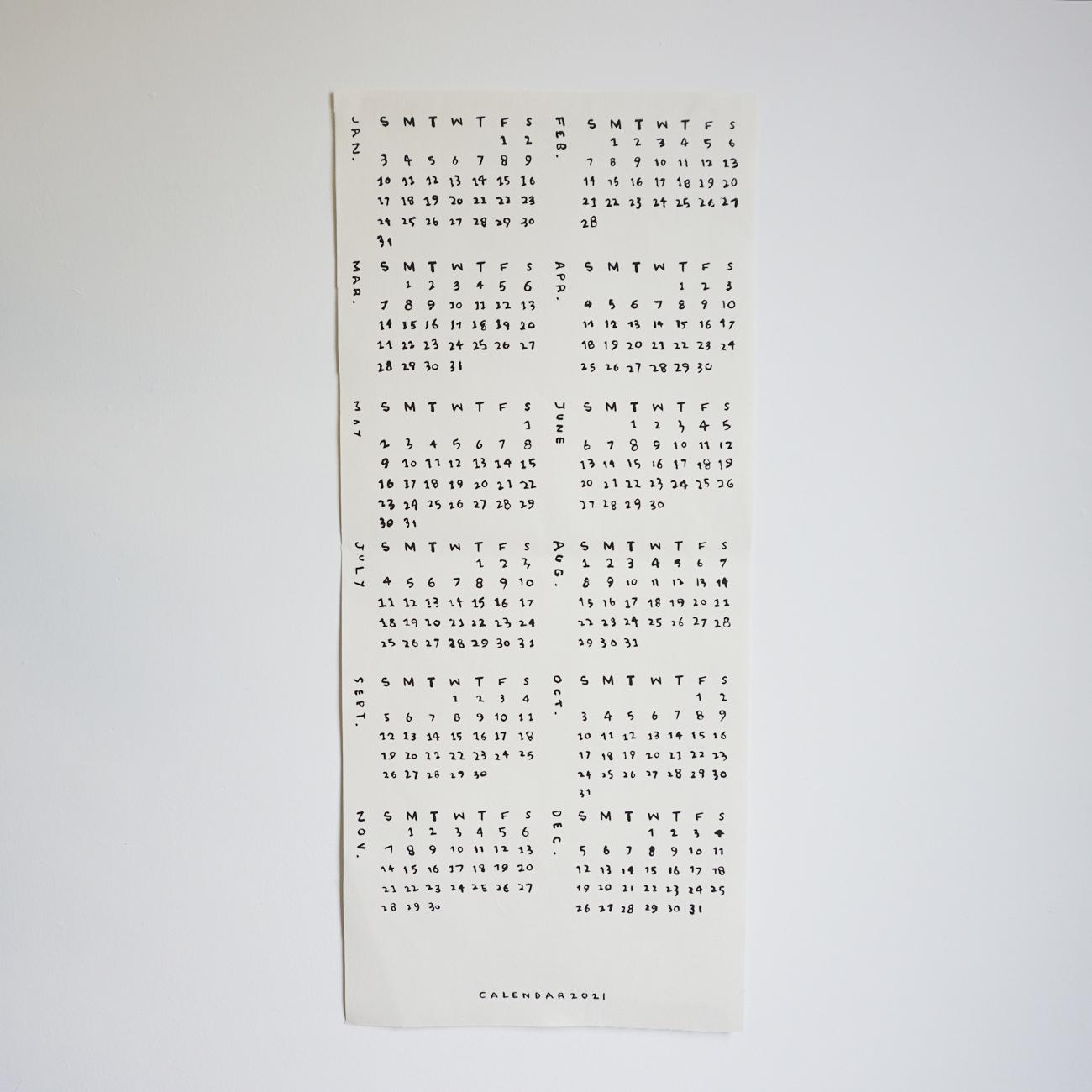 端切れカレンダー 手書きタイプ/持込なし