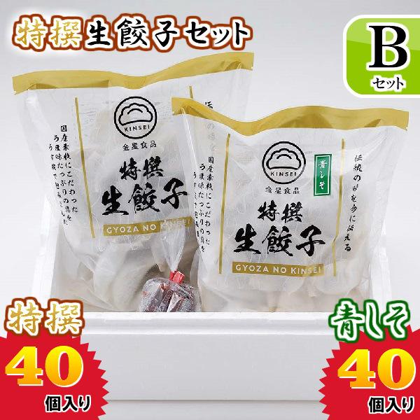 【金星食品】<B>セット【送料別】<10日営業日以内発送>