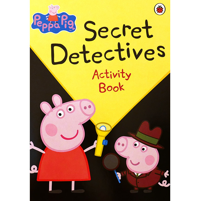 Secret Detectives Activty Book(ペッパピッグ)
