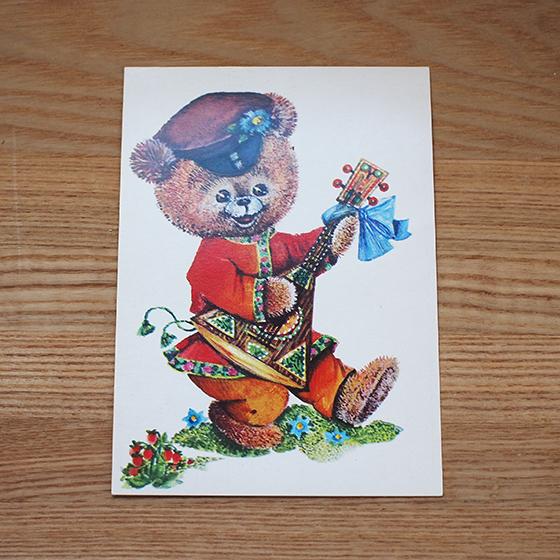 【ロシア】 バラライカを持ったくま ヴィンテージカード ポストカード