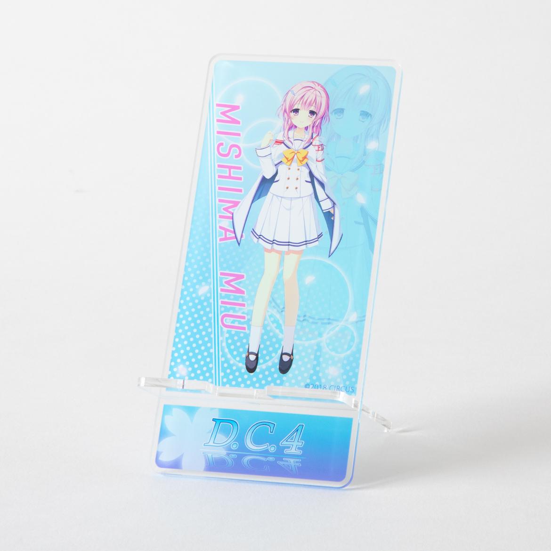 D.C.4 ~ダ・カーポ4~アクリルスマホスタンド-美嶋未羽-