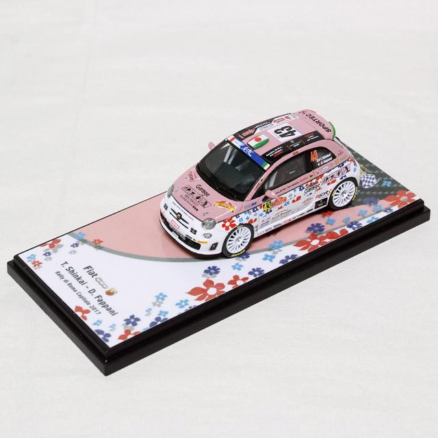 ABARTH 500 R3T mCrt ローマラリー2017 参戦車両 (1/43) 【model43】 《眞貝選手直筆サイン入り》
