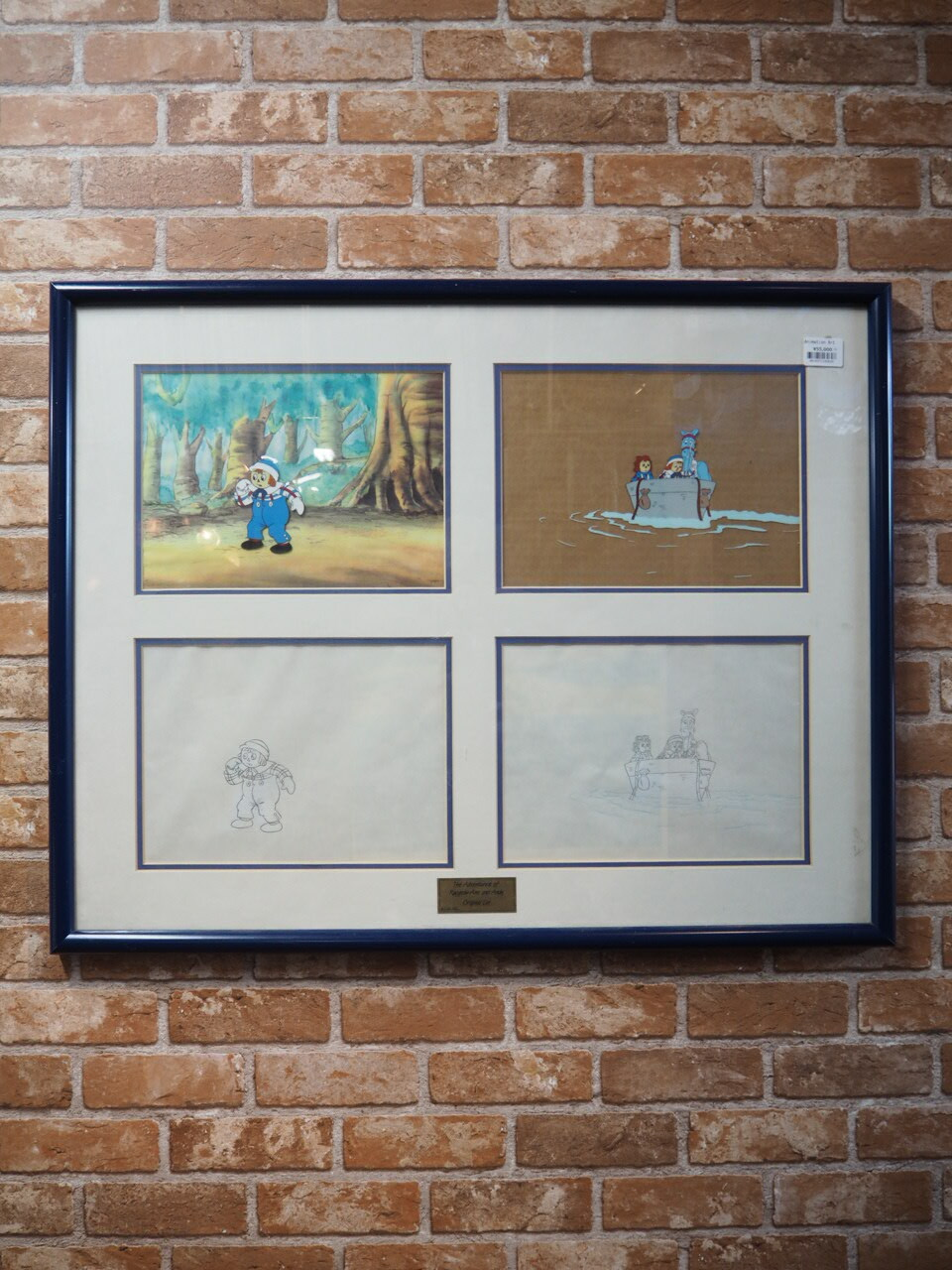 品番0628 アニメーションアート / Animation art