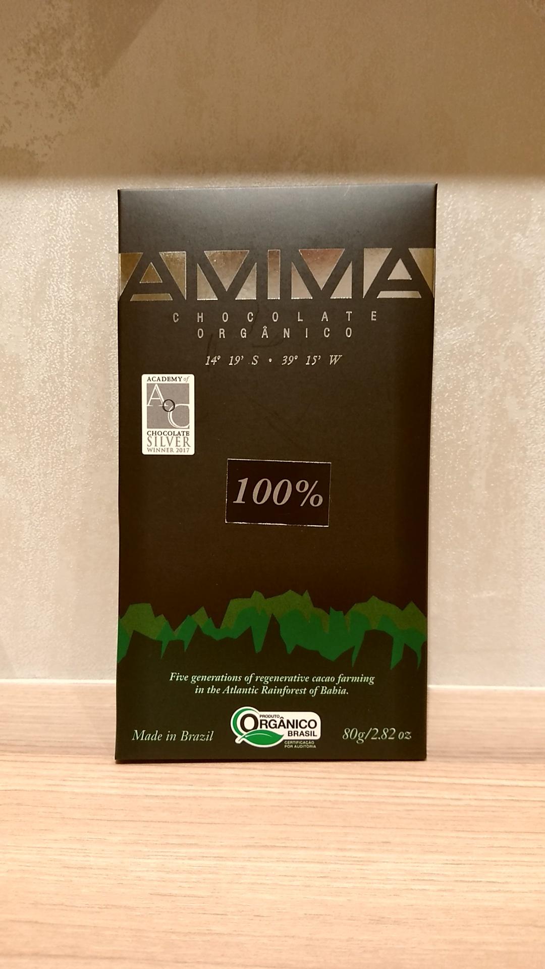 【AMMA/アンマ】 100%