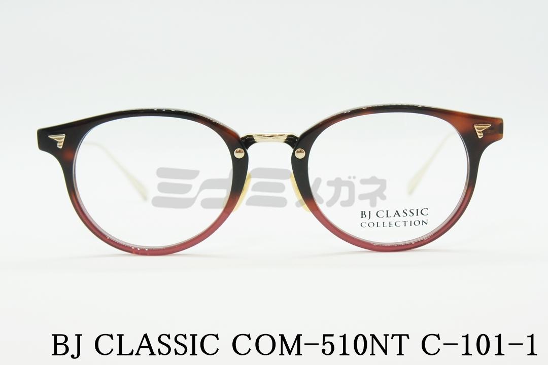 【新垣結衣さん着用モデル】BJ CLASSIC(BJクラシック)COM-510NT C-101-1