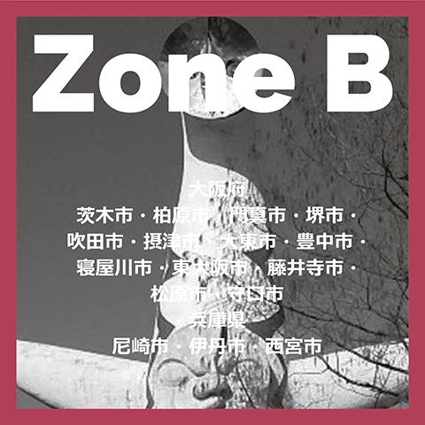 ワークグループレッスン(ゾーンB)…4名