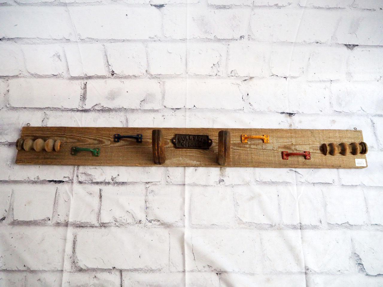 品番3739 BULLSHIT GORNER 手作りハンガー 壁掛け アンティーク 家具