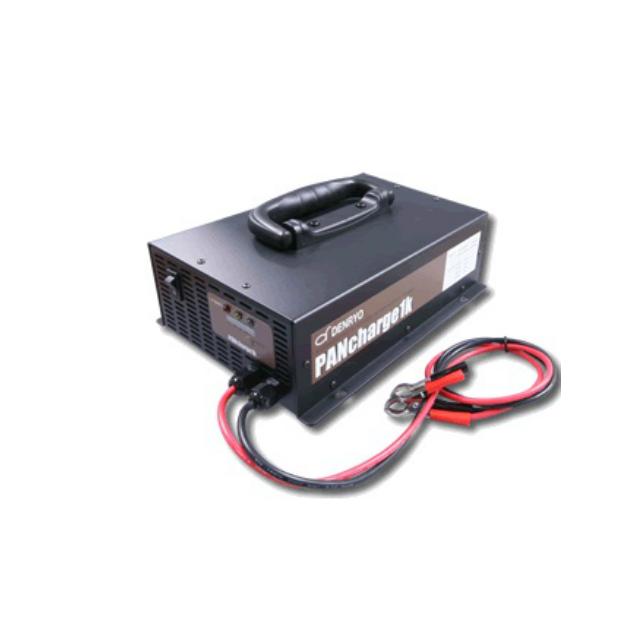 電菱「PANcharge1k」 バッテリー充電器 1台で複数電圧に対応(12V/24V/36V/48V)