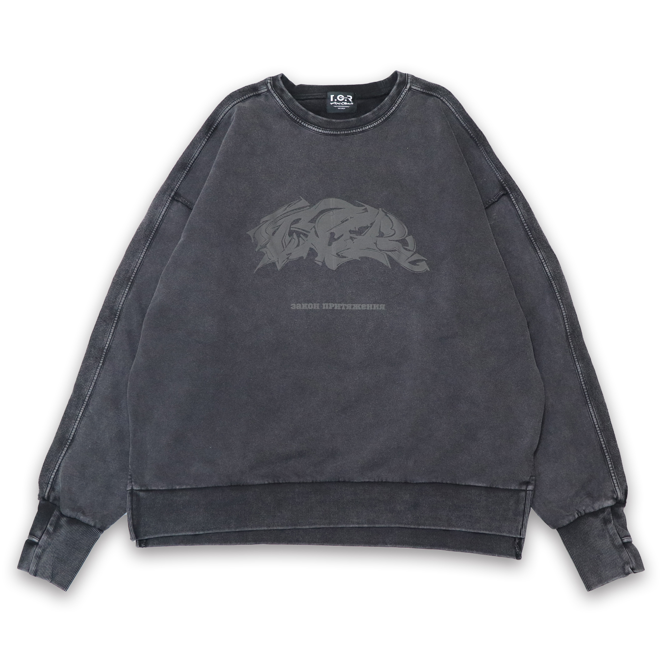UNDERGROUND CIRCLE CREW SWEAT - WASHED BLACK