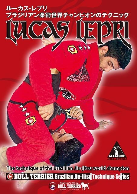 日本語字幕付き ルーカス・レプリ ブラジリアン柔術世界王者のテクニック