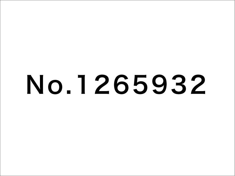 No.1265932 / 片岡メリヤス