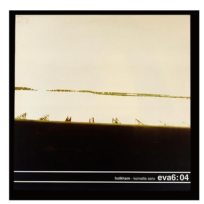 Holkham – Komatta Saru (LP) - 画像1