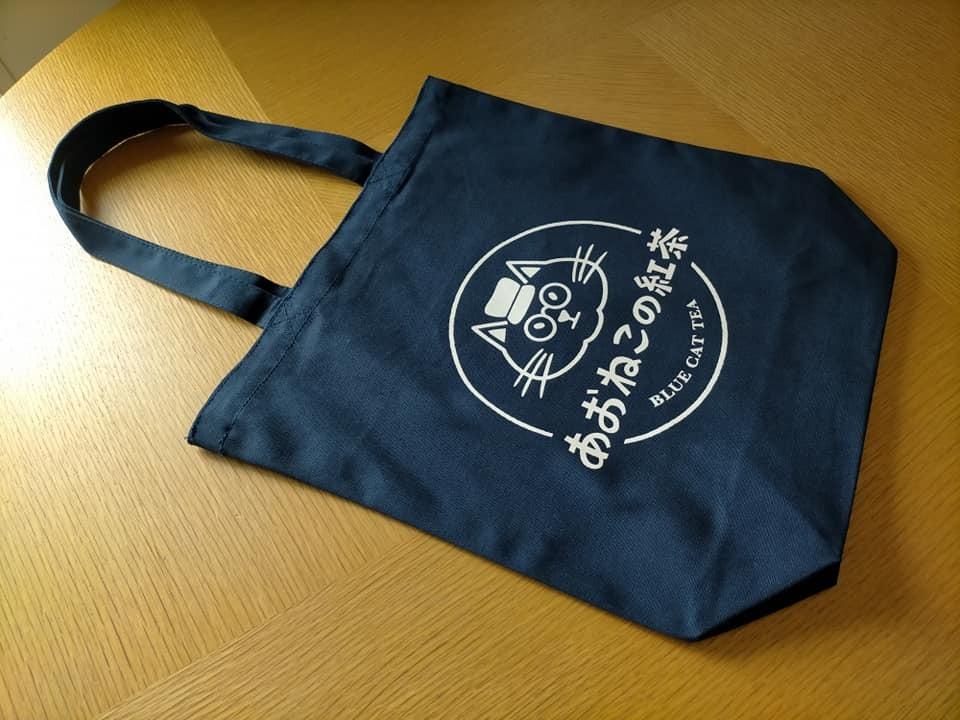 オリジナルバッグ「あおねこ印」an-08