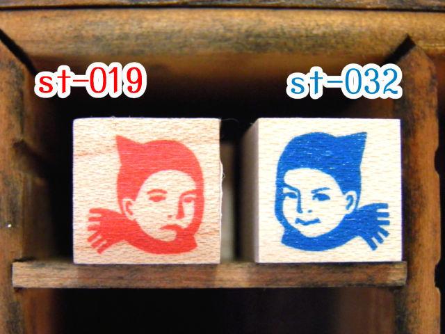 スタンプ - ミニ:三角帽子の少年 - 金星灯百貨店