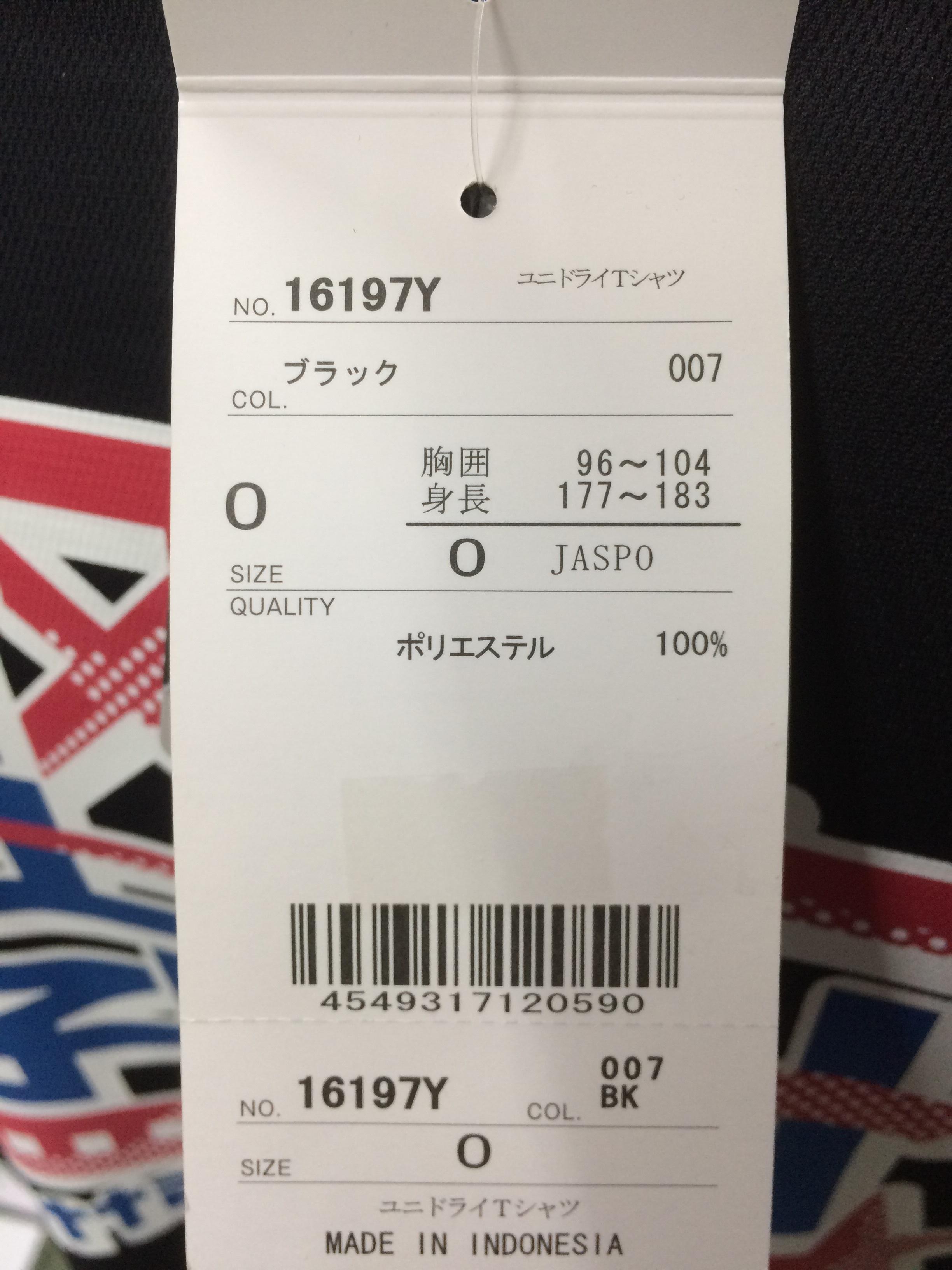 ヨネックス ユニドライTシャツ 16197Y - 画像3