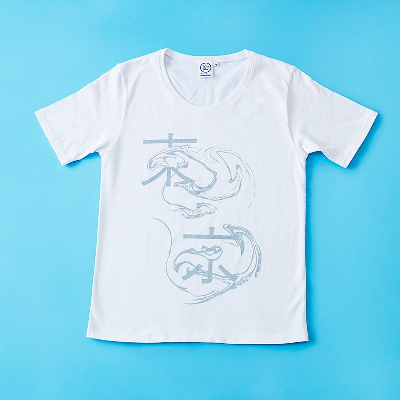 """Japan x Kanji""Tシャツ Tokyo 東京  T1702"
