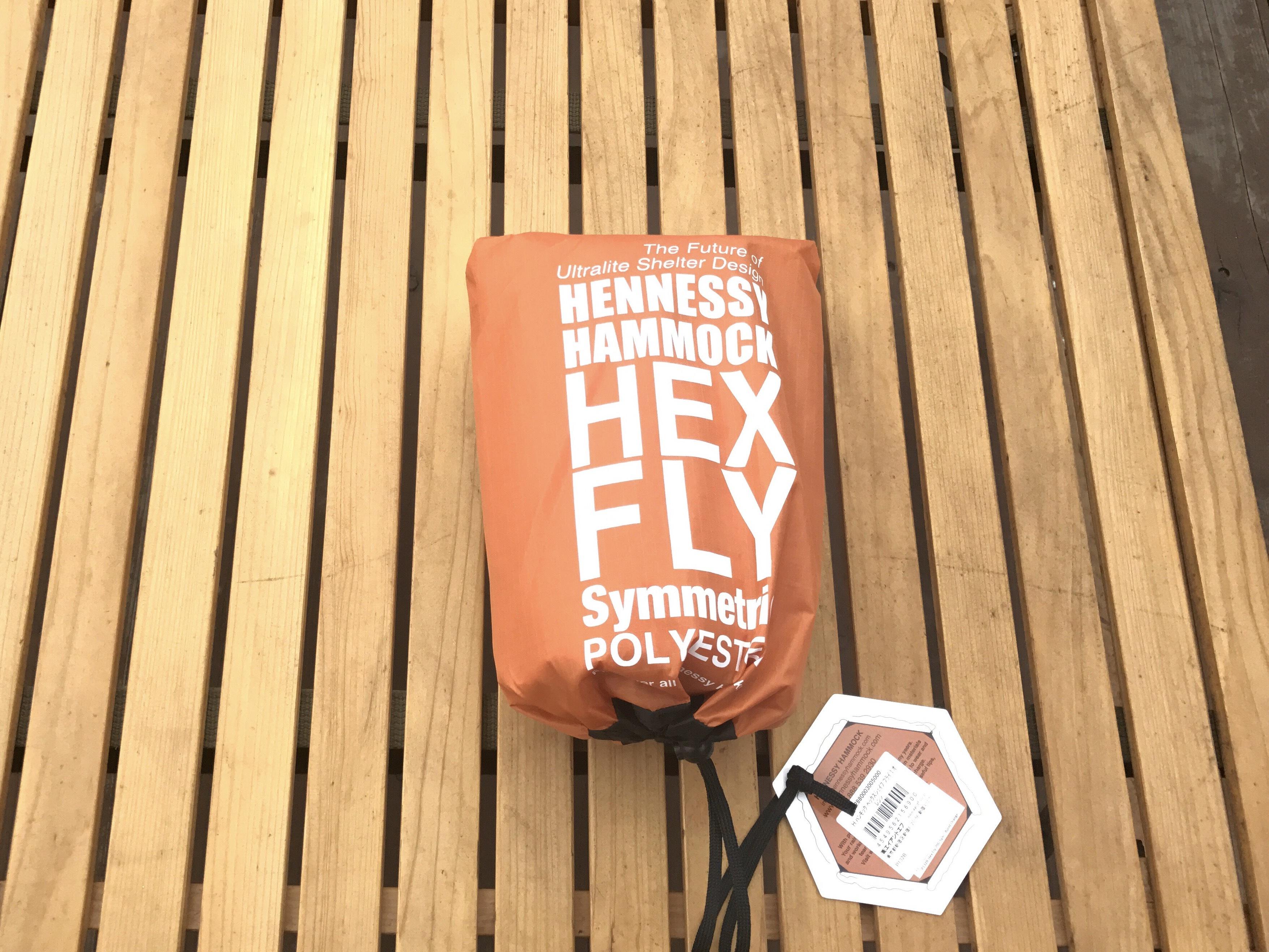 ヘネシーハンモック ヘックスフライタープ