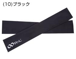 R×L / SEAMLESS ARM COVER TSA-14