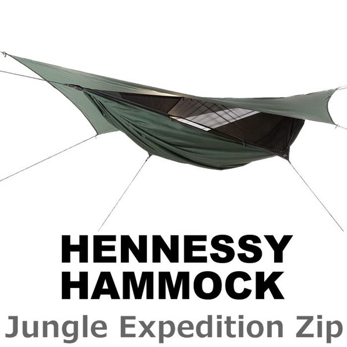 HENNESSY HAMMOCK JUNGLE EXPEDITION