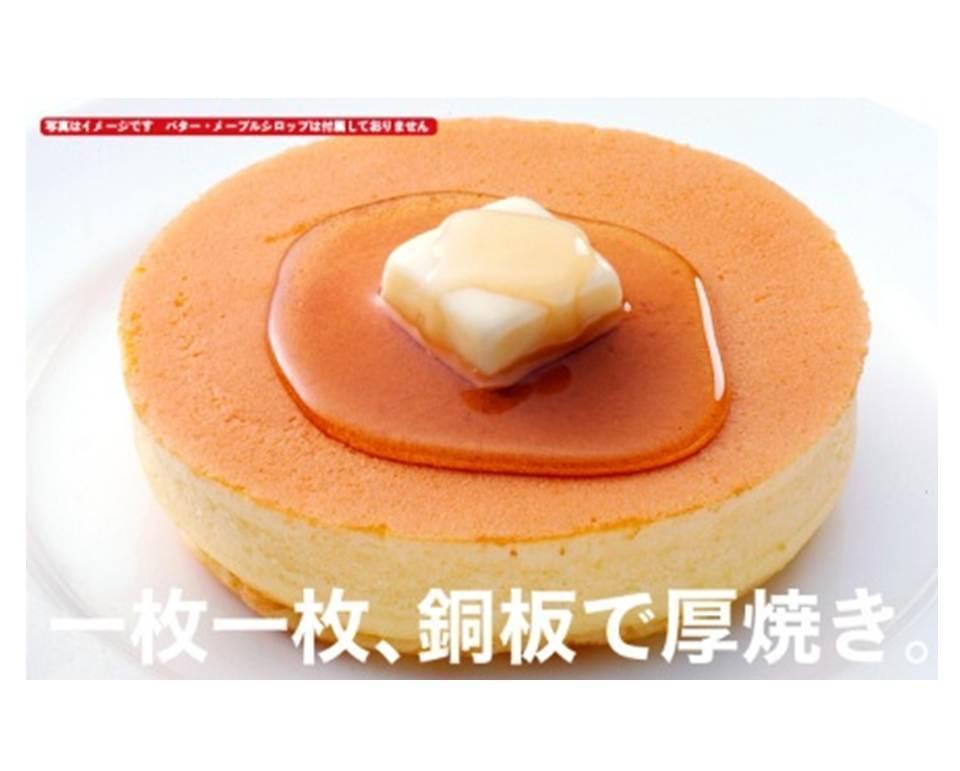 冷凍手焼きホットケーキ(100g1個入り) - 画像2