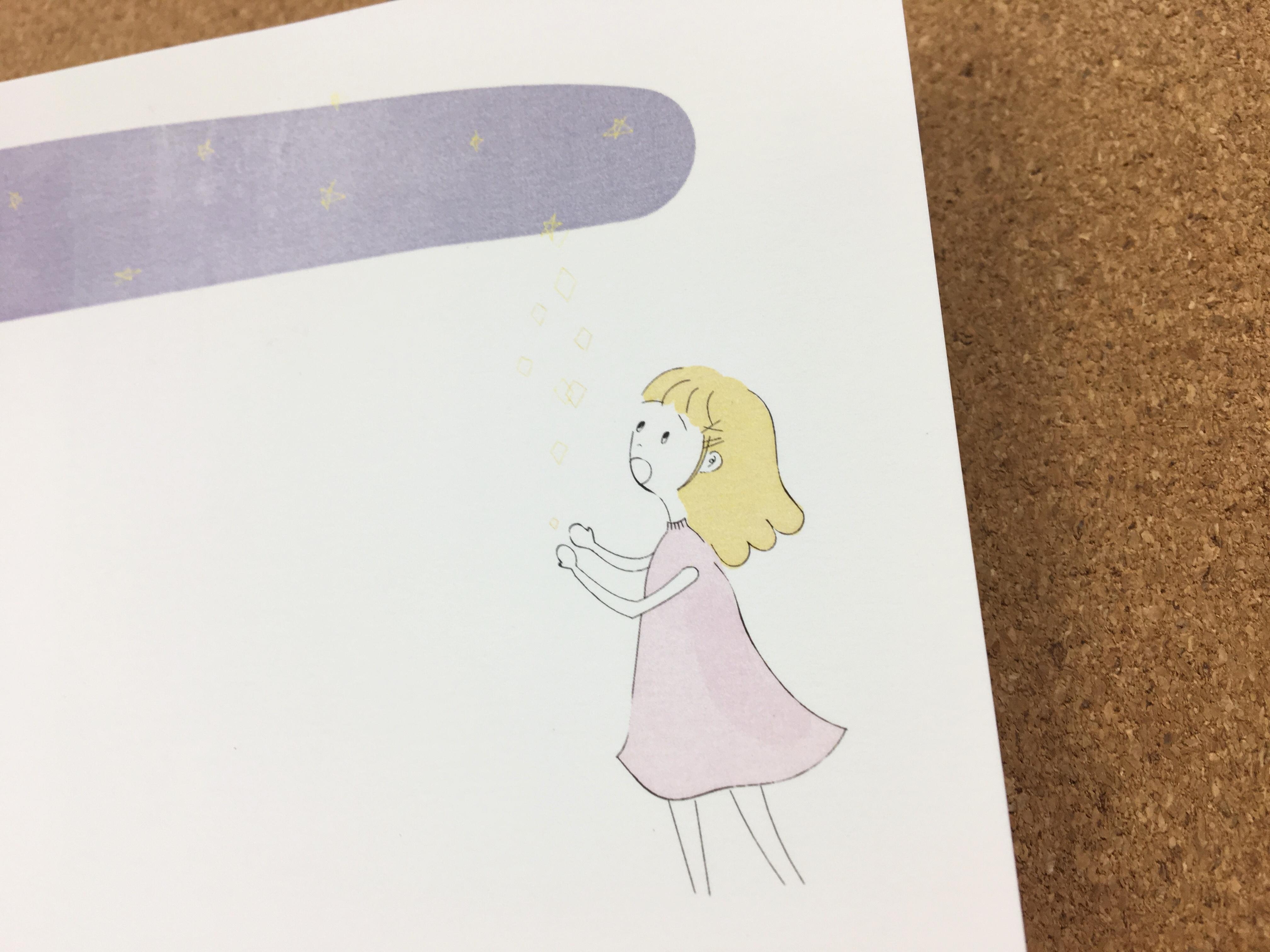 星を届ける少女/TOMOSHIBI LETTER