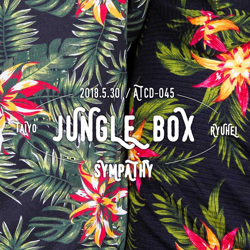 しんぱしーのJUNGLE box / SymPaThy