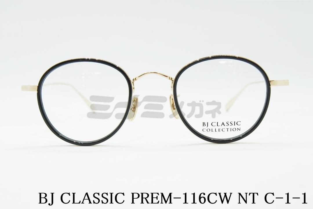 【星野源さん着用モデル】BJ CLASSIC(BJクラシック)PREM-116CW NT C-1-1