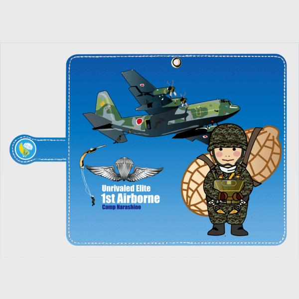 キャンプ習志野第一空挺団手帳型スマホケースandroidL