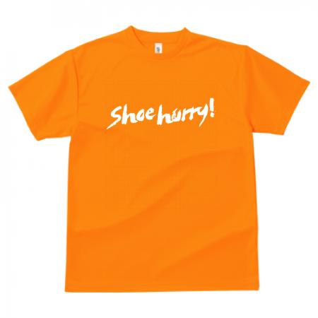 【オレンジ/ホワイト】SHOEHURRY! ドライTシャツ