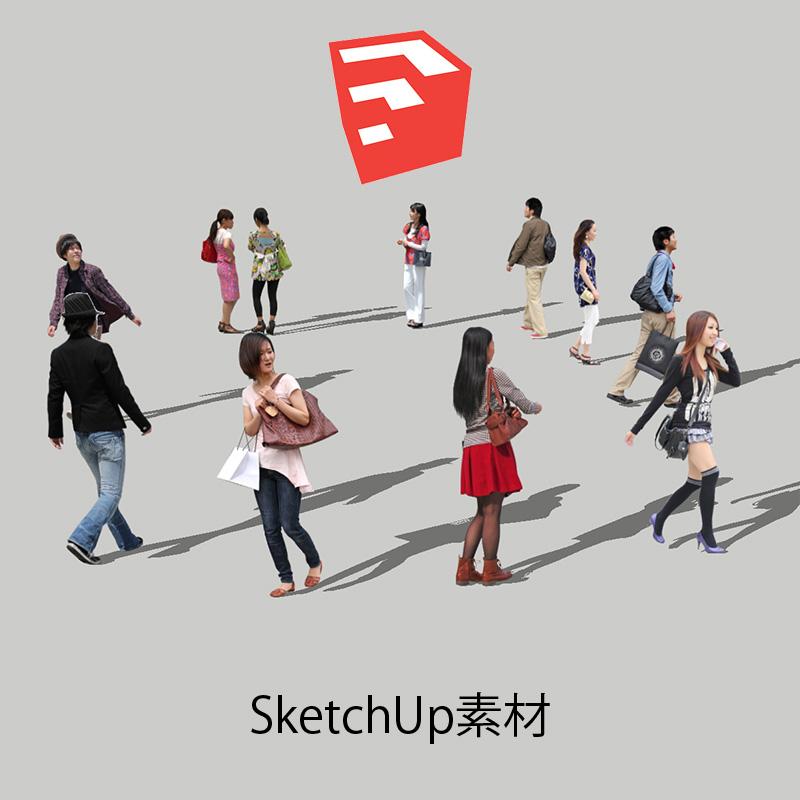 人物SketchUp 4p_set013 - 画像1
