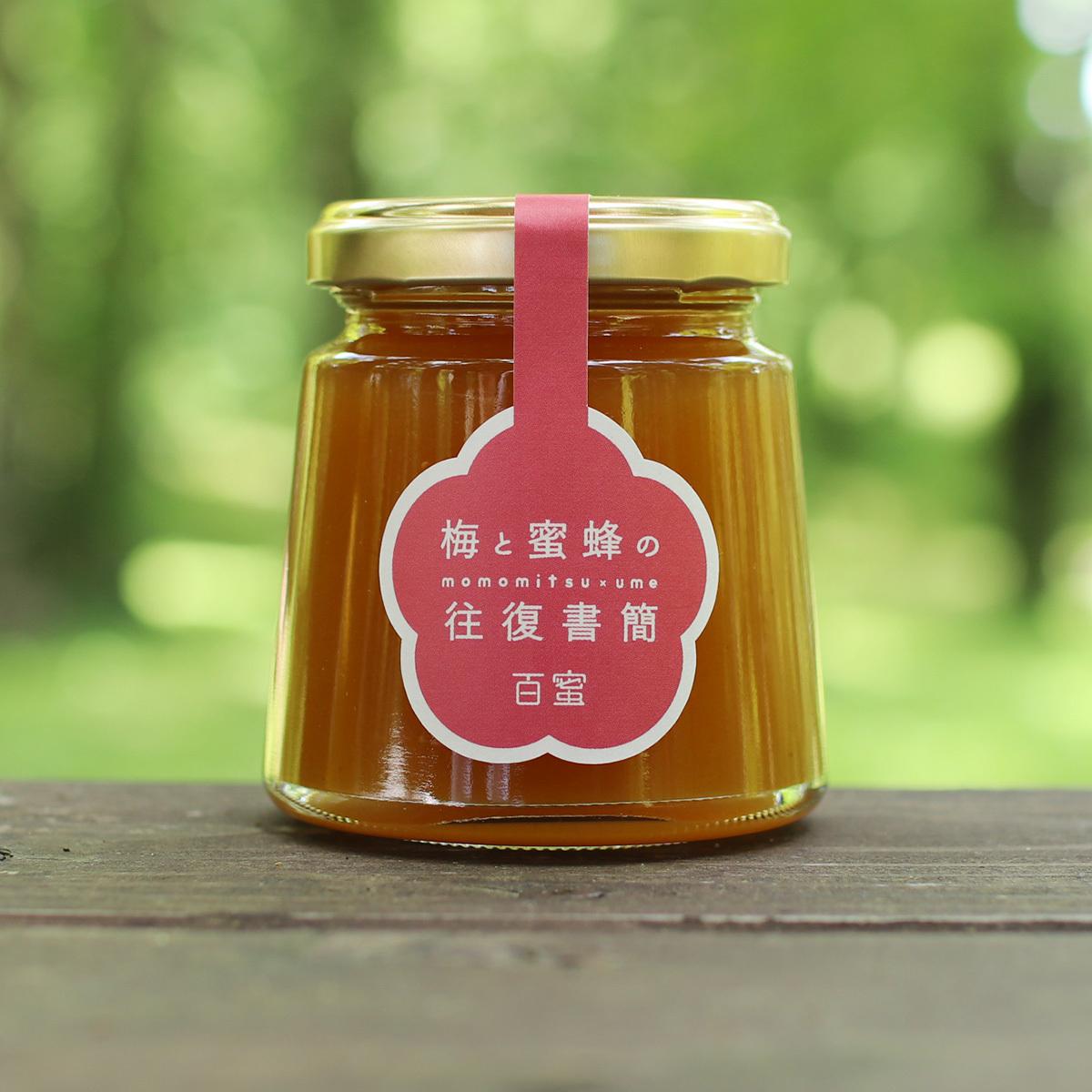 梅と蜜蜂の往復書簡_百蜜と梅で作った梅ジャム