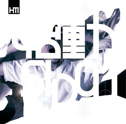 [CD] RAIZEN / 始動-sidou-