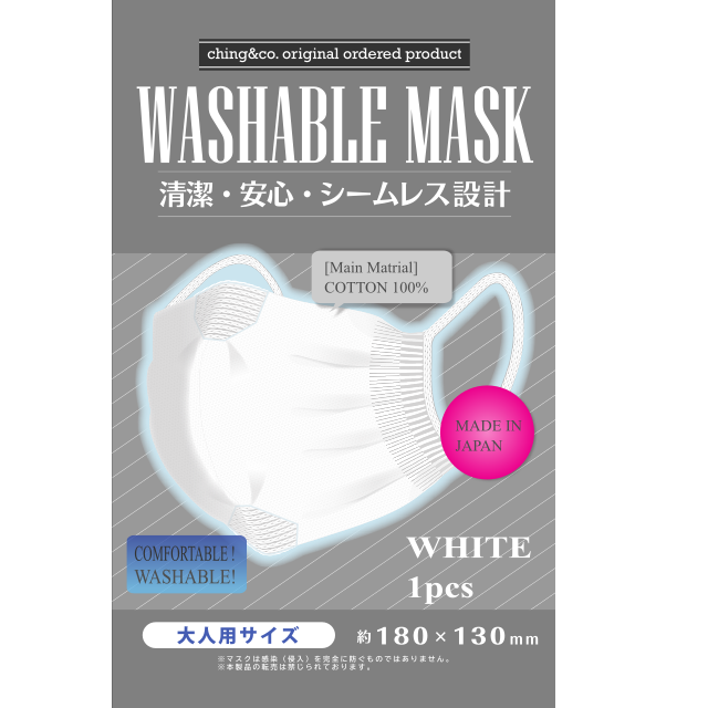 """WASHABLE MASK"""
