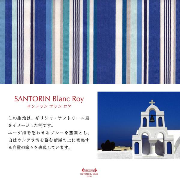【LES TOILES DU SOLEIL】ラッピングペーパー(サントラン ブラン ロア/SANTORIN Blanc Roy)