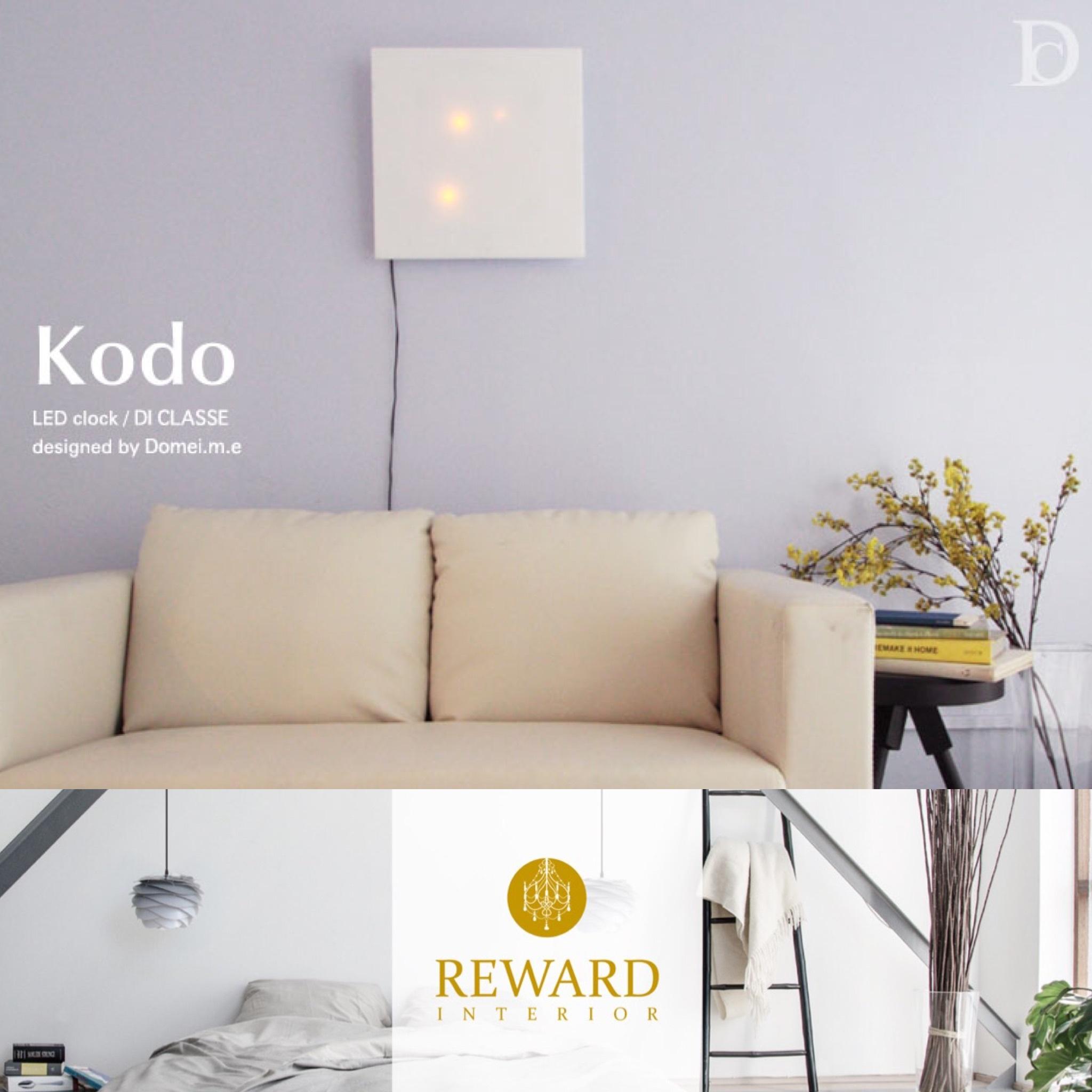 時計 Kodo LED clock ※受注生産