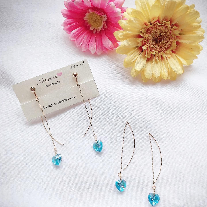 swing heart♡aurora aquamarine